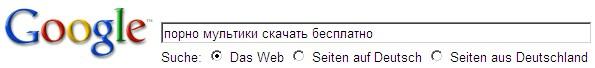 Wordpress Suchbegriffe russischer Zeichensatz aussperren
